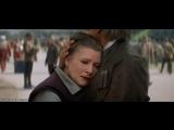 Звездные Войны:Пробуждение Силы (Хан и Лея)