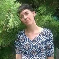 Валерия Лазарева