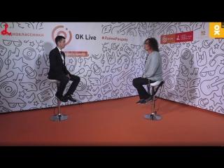 Валерий Леонтьев. Интервью в прямом эфире.