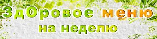 zdorovo-market.ru/