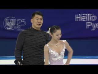 Four Continents Championships 2017. Pairs - FР. Xiaoyu YU ⁄ Hao ZHANG