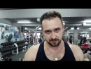 Тренировка груди...