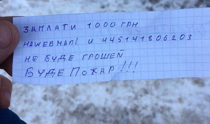 Водителей в Харькове засыпали угрозами (ФОТО)