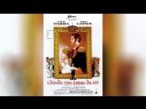 Куда идёшь ты, печалясь (1960) Alfonso XII y Mar