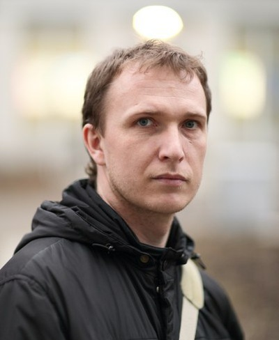 Станислав Куклин