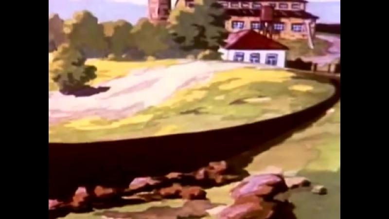 Советские мультфильмы- Приключения Перца (1961)