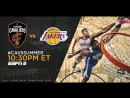 Summer League NBA 2017 Los Angeles Lakers vs Cleveland Cavaliers 13.07.2017