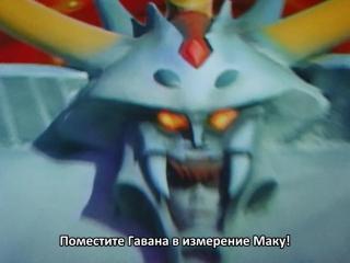 [FRT Sora] Space Sheriff Gavan - 44 [720p] [SUB]
