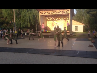танец вожатых, хореографов и организаторов