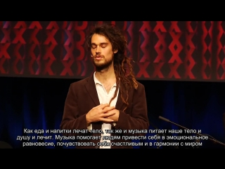 Canlı Performans - Light in Babylon - TEDxReset, субтитры
