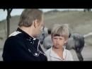 Будёновка (1976)