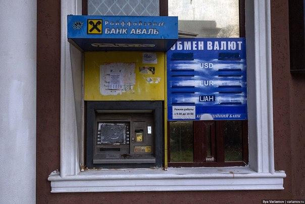 Фото №456239066 со страницы Андрея Дарийчука