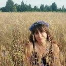 Юлия Кочергина фото #3