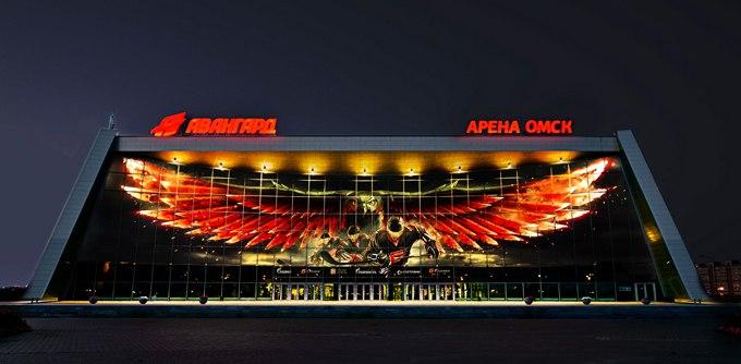 МСК Арена Омск