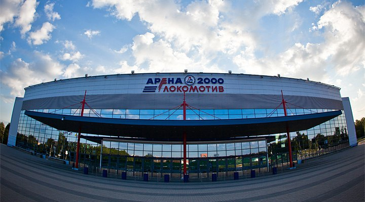 УКРК Арена 2000
