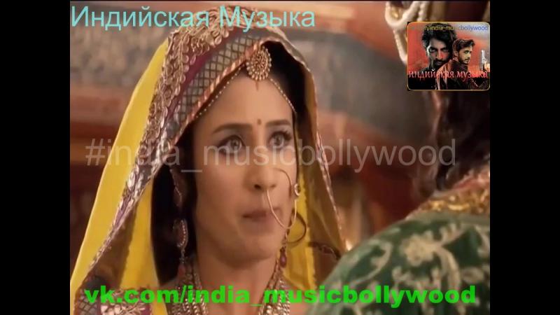 Джодха и Акбар История великой любви Индия 1 сезон 70 серия