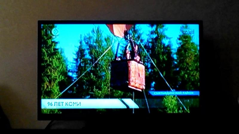 Прогулка на большом воздушном шаре!))