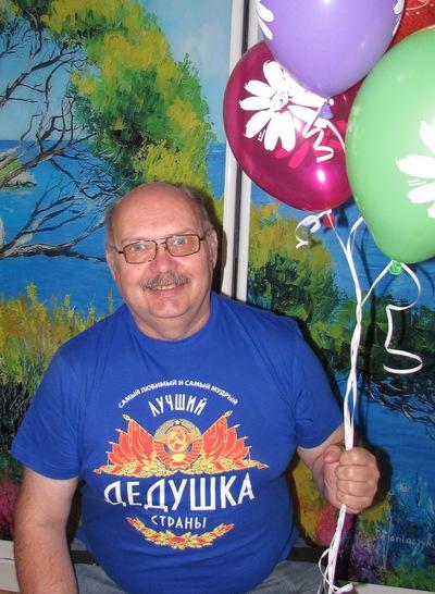 Михаил Мешенев