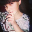 Валерия Уалиева. Фото №1