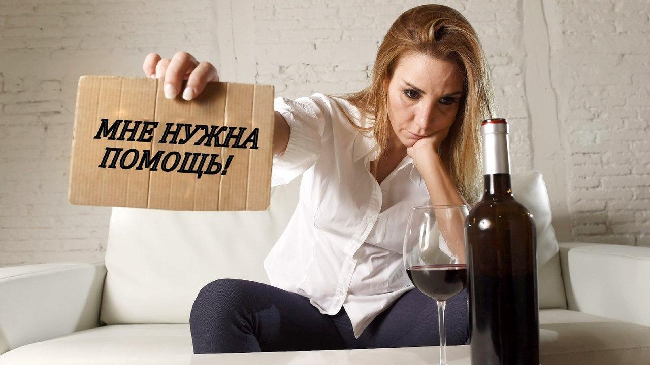 Нейрокоррекция алкоголизма ноу хау лечение алкоголизма