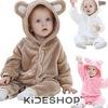 Kideshop.ru Всё для малышей и мамочек