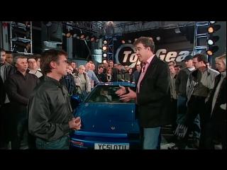Top Gear - Lotus Esprit