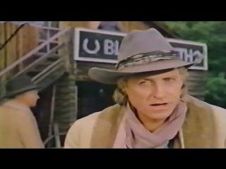 Ковбои / The Gunfighters (1987) rip by LDE1983