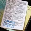 Въезд выезд на Украину на такси из Москвы