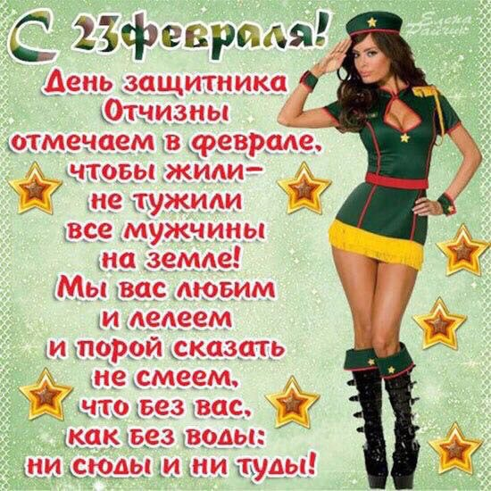 фото из альбома Анюты Савиан №10