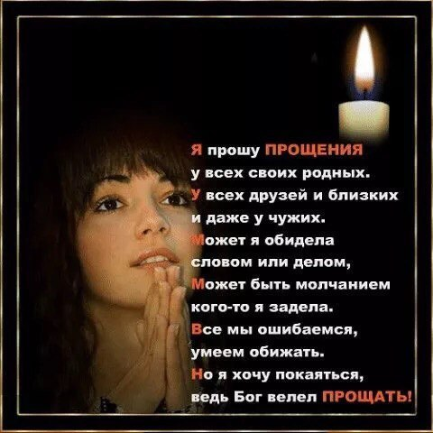 фото из альбома Анюты Савиан №8