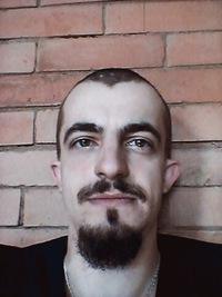 Леха Егоров