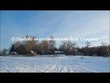 О.Уходово Московское море туристическая база Спарта