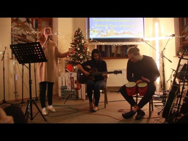 Полина Кракенайте (Бурбан) - Рождественская