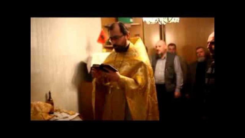 Божественная Литургия по Царскому Чину