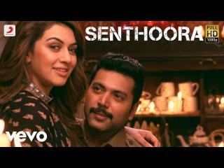 Bogan - Senthoora Tamil Video   Jayam Ravi, Hansika   D. Imman