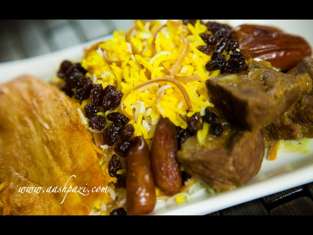 Reshteh Polo (Vermicelli With Rice) Recipe