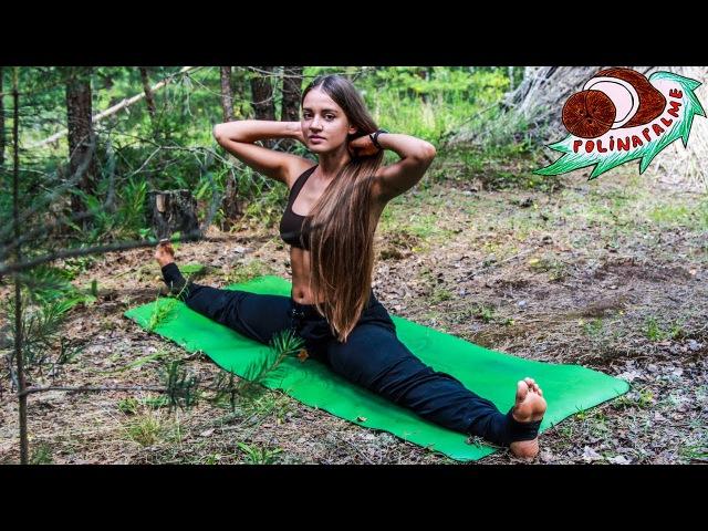 Поперечный шпагат – это легко 1 💚 Упражнения на поперечный шпагат 🌴 POLI NA PALME
