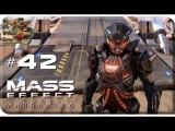 Mass Effect Andromeda#42 - Сканирование Реликтов (Прохождение на русском(Без комментариев))