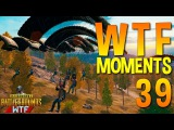 PUBG WTF Funny Moments Highlights Ep 39 (playerunknown's battlegrounds Plays)