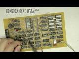 Как сделать компьютер Building ZX Spectrum 128k clone + Beta Disk Interface + AY-3-8910 (YM2149F)