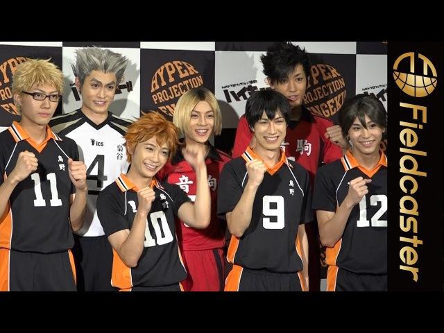 【ハイキュー!!】須賀健太がバレーボールをアクロバティックに演じる青春ストーリー【イケメン】