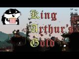 Подглядываем в King Arthur's Gold с Сибирским Леммингом