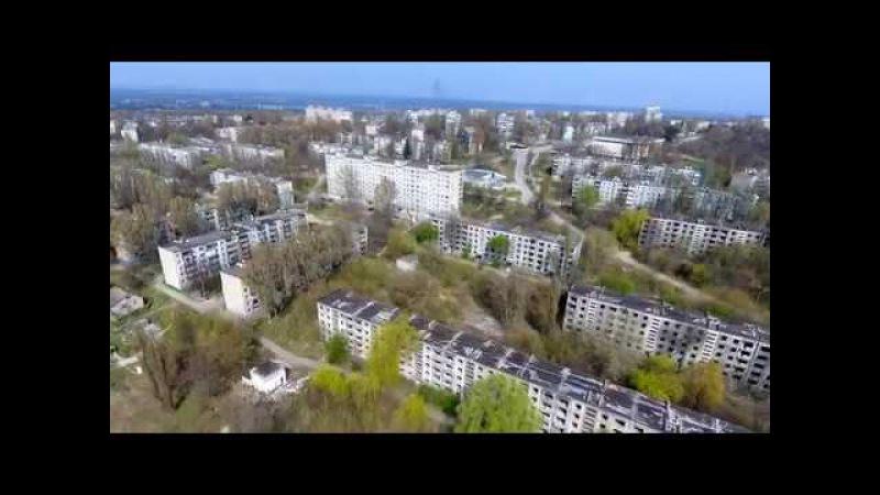 Самышина балка с квадрокоптера Днепродзержинск Каменское