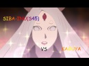 SIBA INU(S45) vs Кагуя