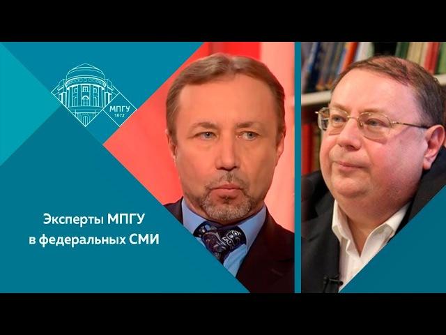 Профессора МПГУ А.В.Пыжиков и Г.А.Артамонов в программе «Хроники Царьграда» спорят об Иване Грозном