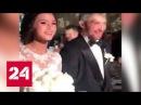 Путин поздравил хоккеиста Овечкина со свадьбой