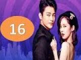 Я помню тебя Серия 16( End ) - Корейские сериалы