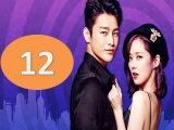 Я помню тебя Серия 12 - Корейские сериалы
