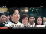 170726 SBS Morning News - Movie 'Mr Chef'
