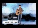 정용화 JUNG YONG HWA4K 직캠사랑 빛 Love Light, 울산 쇼! 음악중심@170724 Rock Music